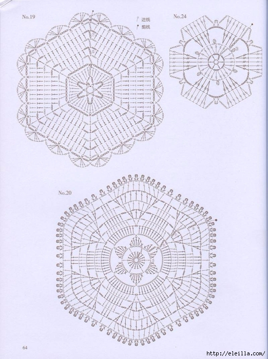 crochet lace (65) (522x700, 284Kb)
