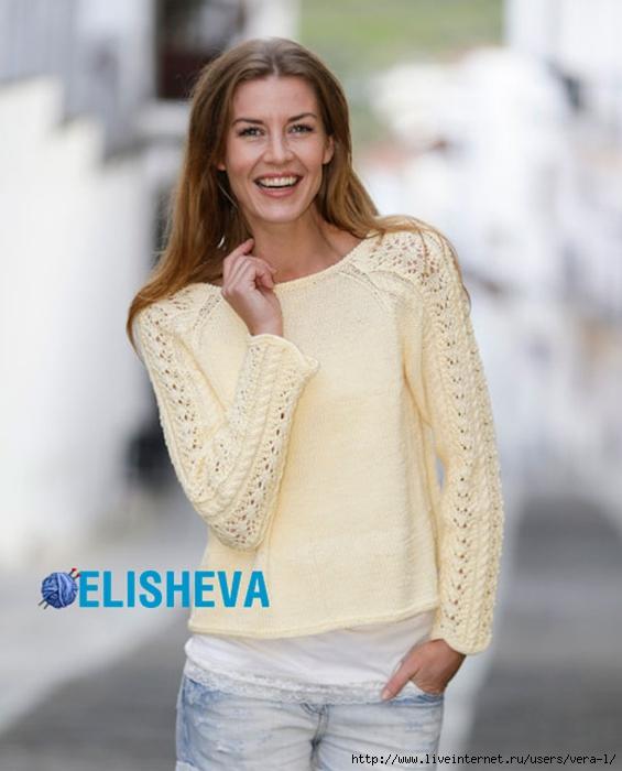 1429520101_vyazanyy-vesenne-letniy-pulover-s-adurnym-reglanom (565x700, 201Kb)