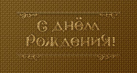 aramat_ (7) (560x300, 300Kb)