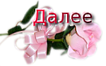 0_b03aa_559e16fe_S (150x94, 27Kb)