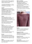 Превью pulover_141_2 (507x700, 294Kb)
