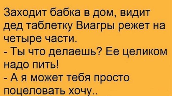 3416556_getImage_2_2_ (700x388, 85Kb)