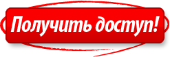 3479580_acsessbutton (247x84, 7Kb)