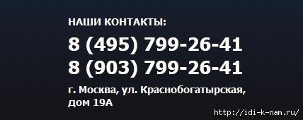 заказать лицензию мчс, получить лицензию мчс, как получить лицензию мчс,/1431909276_Bezuymyannuyy_1 (428x170, 55Kb)