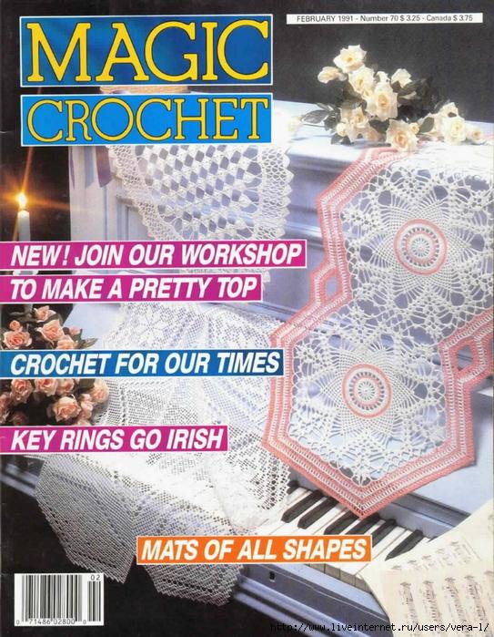 70-Magic-Crochet-Feb1991-FC (543x700, 391Kb)