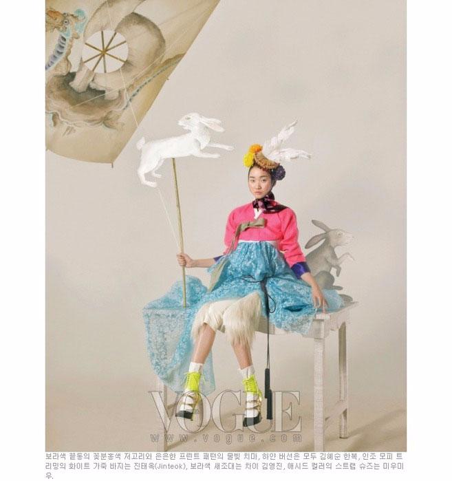 модная фотосессия Vogue Корея 7 (657x699, 203Kb)
