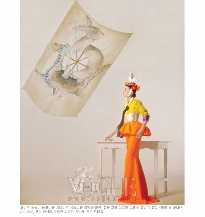 модная фотосессия Vogue Корея 9 (662x700, 188Kb)