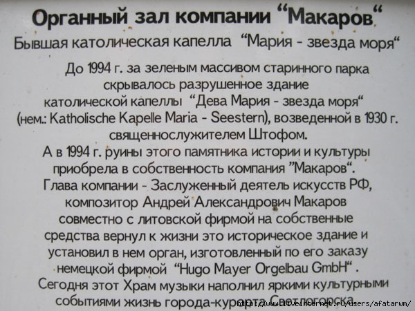 3427777_IMG_8285_copy (600x450, 191Kb)