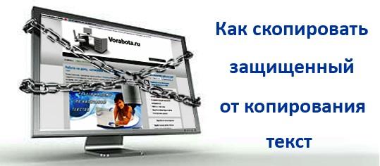 5672195_kopitext (539x236, 45Kb)