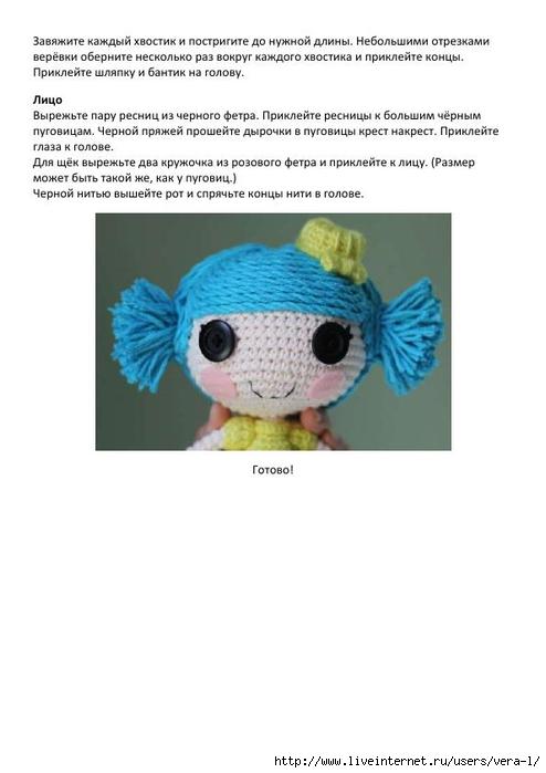 Lalaloopsy_Marmeladka_9 (494x700, 116Kb)