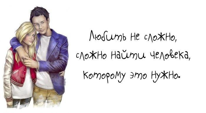 http://img1.liveinternet.ru/images/attach/c/4/122/714/122714991_T_IWX7y5lg4.jpg
