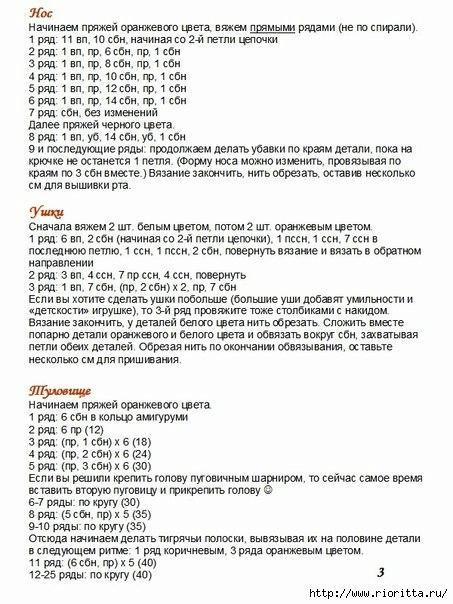 Рї (2) (453x604, 178Kb)