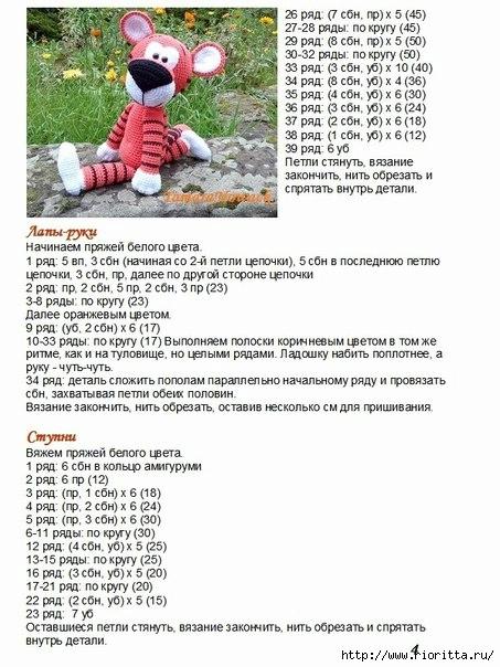 Рї (3) (453x604, 188Kb)