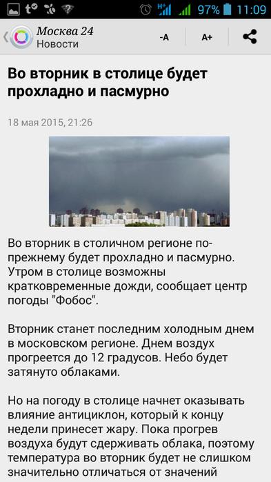 Screenshot_2015-05-19-11-09-37 (393x700, 196Kb)