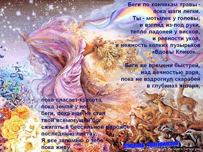 5144744_Bezimyannii (700x524, 308Kb)