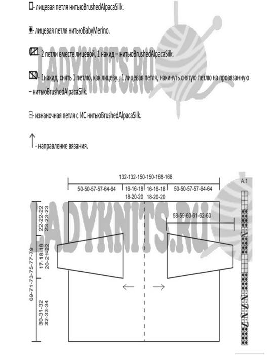 Fiksavimas.PNG2 (551x700, 168Kb)