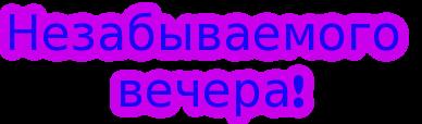 5845504_coollogo_com10742539 (388x114, 22Kb)