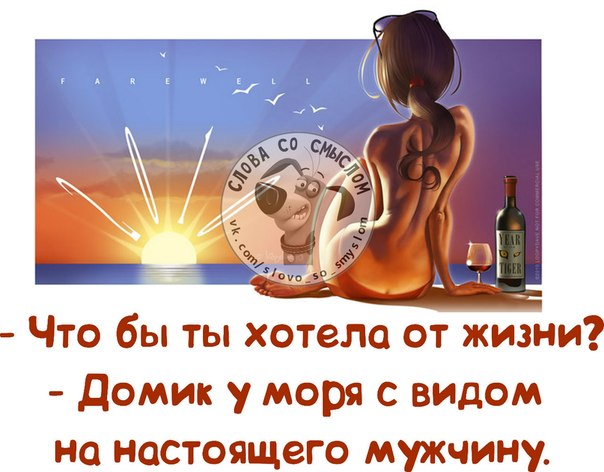 3085196_1399149655_frazochki12 (604x472, 58Kb)