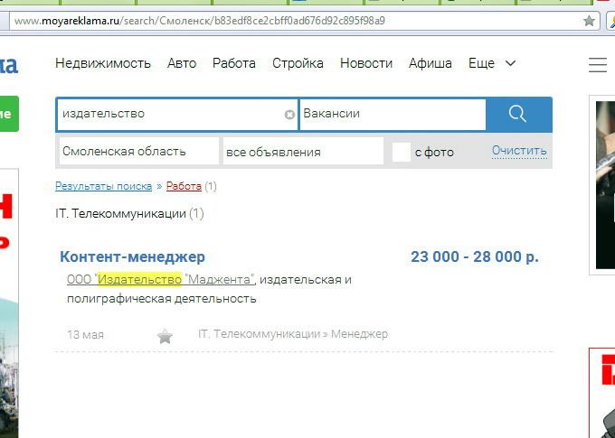 5488008_ (680x485, 70Kb)