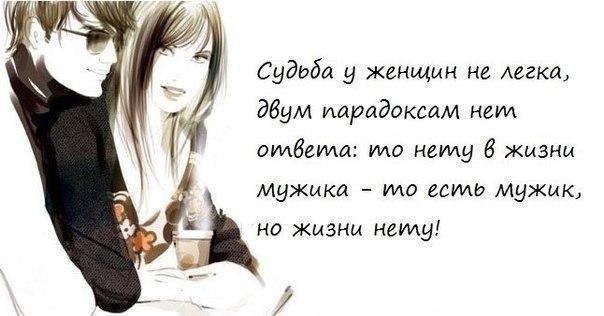 1399149568_frazochki-4 (604x316, 113Kb)
