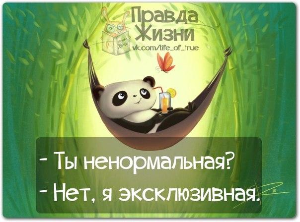 1399149647_frazochki-10 (604x448, 225Kb)