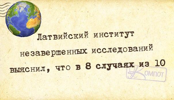 1399149654_frazochki-9 (604x347, 207Kb)