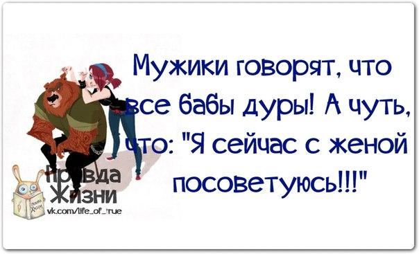 1399149662_frazochki-6 (604x367, 162Kb)