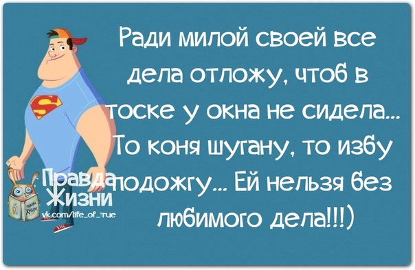1399149683_frazochki-15 (604x394, 220Kb)