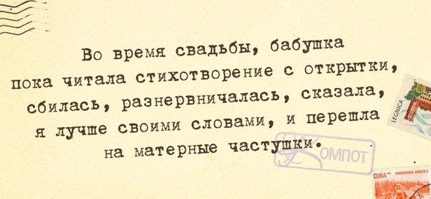 1399149703_frazochki-14 (604x280, 175Kb)