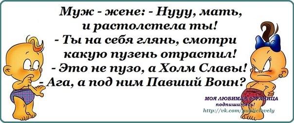 1399149719_frazochki-18 (604x254, 161Kb)