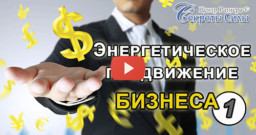 4687843_video_business1 (500x264, 56Kb)