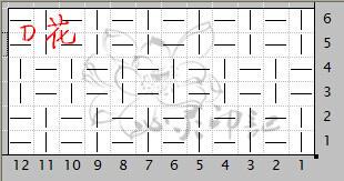 НННННННННН6608196824330849009 (310x163, 43Kb)