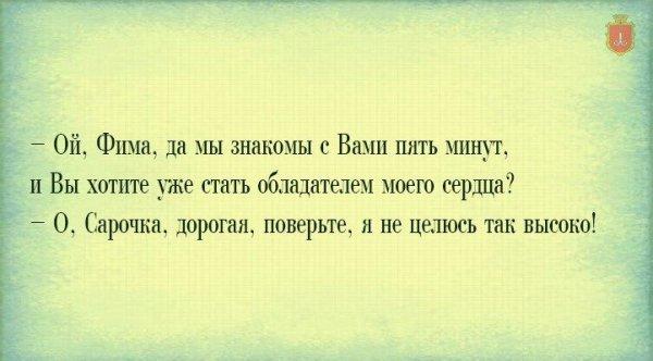 3085196_1432147856_odessa1 (600x332, 37Kb)