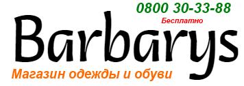 3509984_Barbaris (356x126, 10Kb)