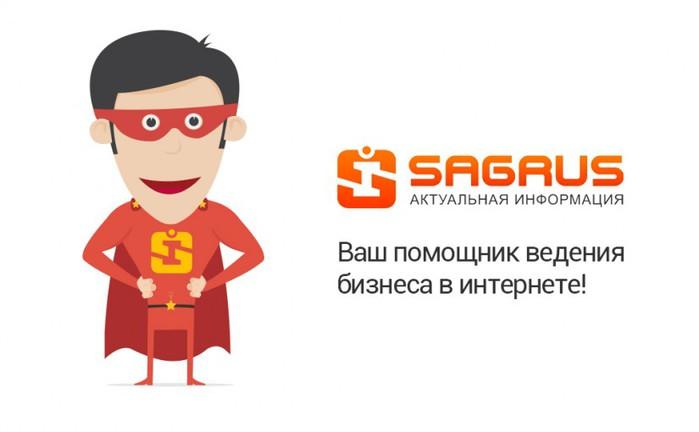 2835299_SARGYS (700x432, 32Kb)