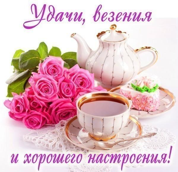 94743924__0_1_a_vezenya_i_nastroeniya__1_ (600x582, 92Kb)