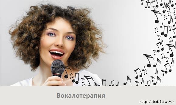 3925311_myzika_penie (579x346, 85Kb)
