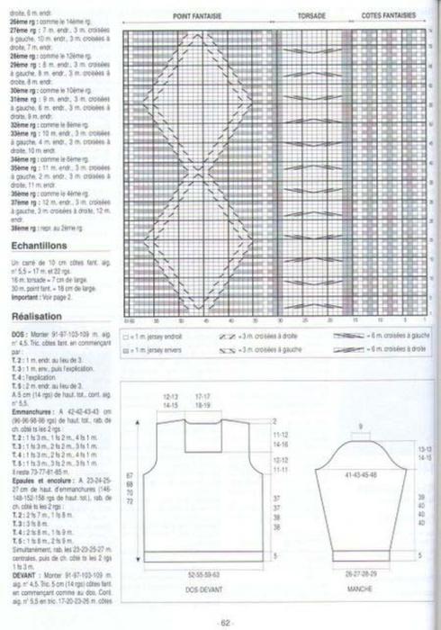 062 (490x700, 289Kb)