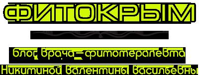 3178856_logo3 (400x151, 31Kb)
