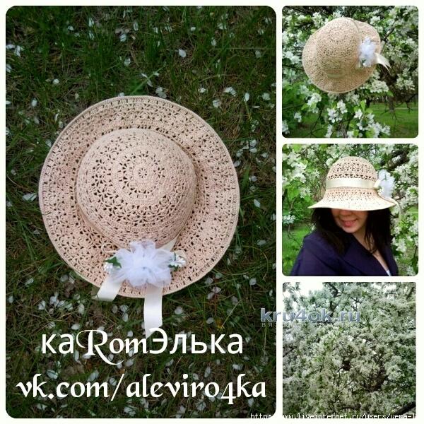 kru4ok-ru-vyazanaya-kryuchkom-shlyapa---rabota-karomel-ka-35155 (600x600, 404Kb)