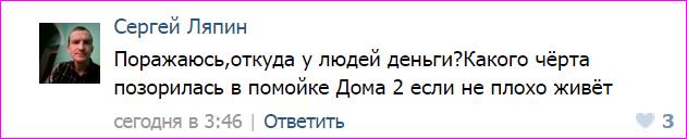 ������ (631x128, 22Kb)