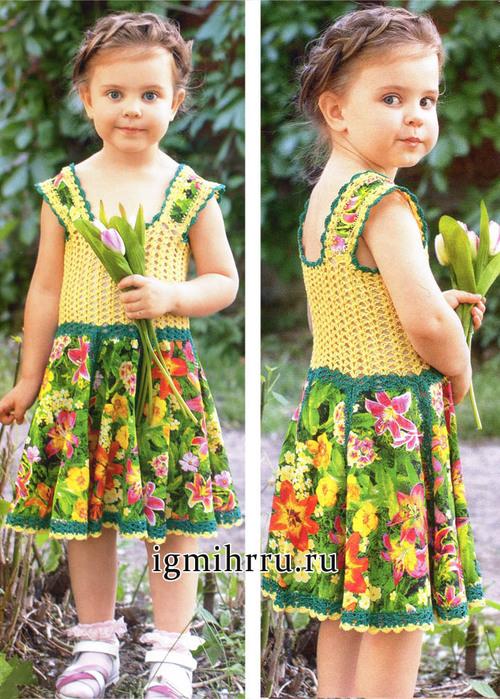 платье купить дешево москва размер 54 56