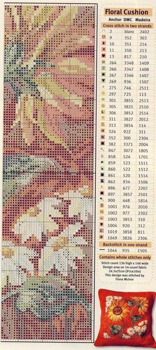 350748-19595-64103436--u4a215 (312x700, 132Kb)
