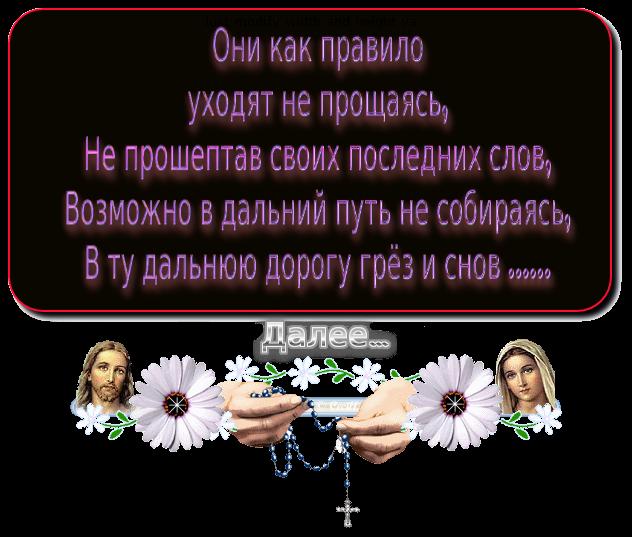 5845504_pervaya1 (632x537, 228Kb)