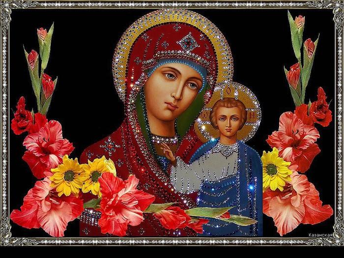 Богородица.гладиол. (700x525, 160Kb)