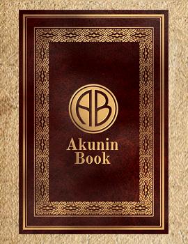 3906024_Akuninbook (270x350, 203Kb)