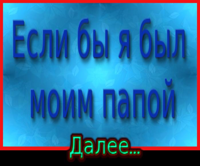 5845504_831897 (700x581, 348Kb)