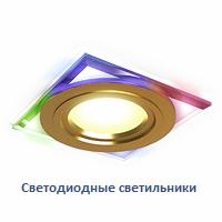 light1 (200x200, 32Kb)