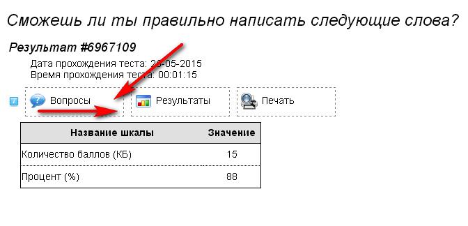 2015-05-26_115802 (572x224, 18Kb)