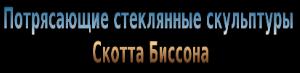 5845504_coollogo_com290501574 (300x73, 24Kb)